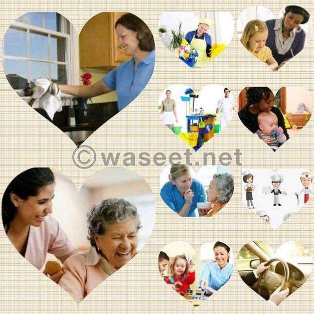 أبحث عن عمل كعاملة نظافة او جليسة  مسنين او اطفال