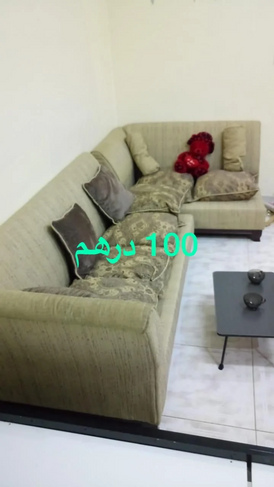 Home furniture for sale 1