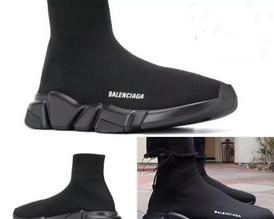 أحذية بلانسياغا للبيع