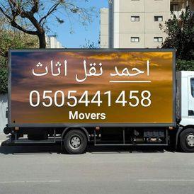 Ahmad Move Furniture