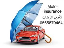 أفضل وأرخص تأمين على السيارات والدراجات