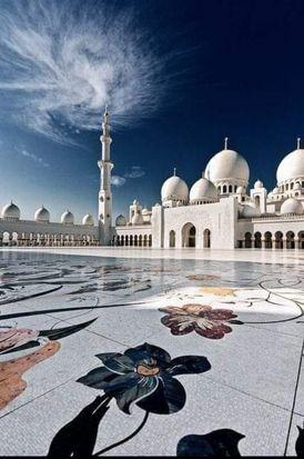 خطيب مسجد يبحث عن عمل
