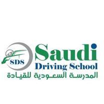 إصدار رخص قيادة بمدرسة تعليم القيادة...