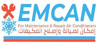 Emcan A/C Maintenance