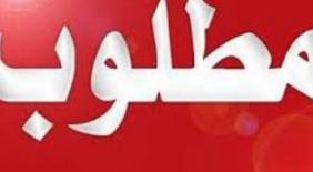 ابحث على مدبرة وعاملة منزلية عربية