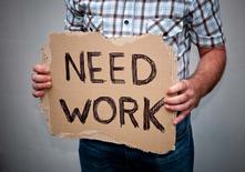 ابحث عن عمل عماله منزليه