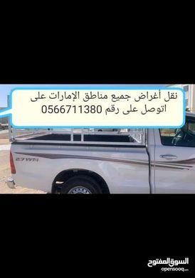 ابوظبي أتواصل على رقم 0566711380