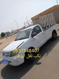 Pickup transport for animal feed