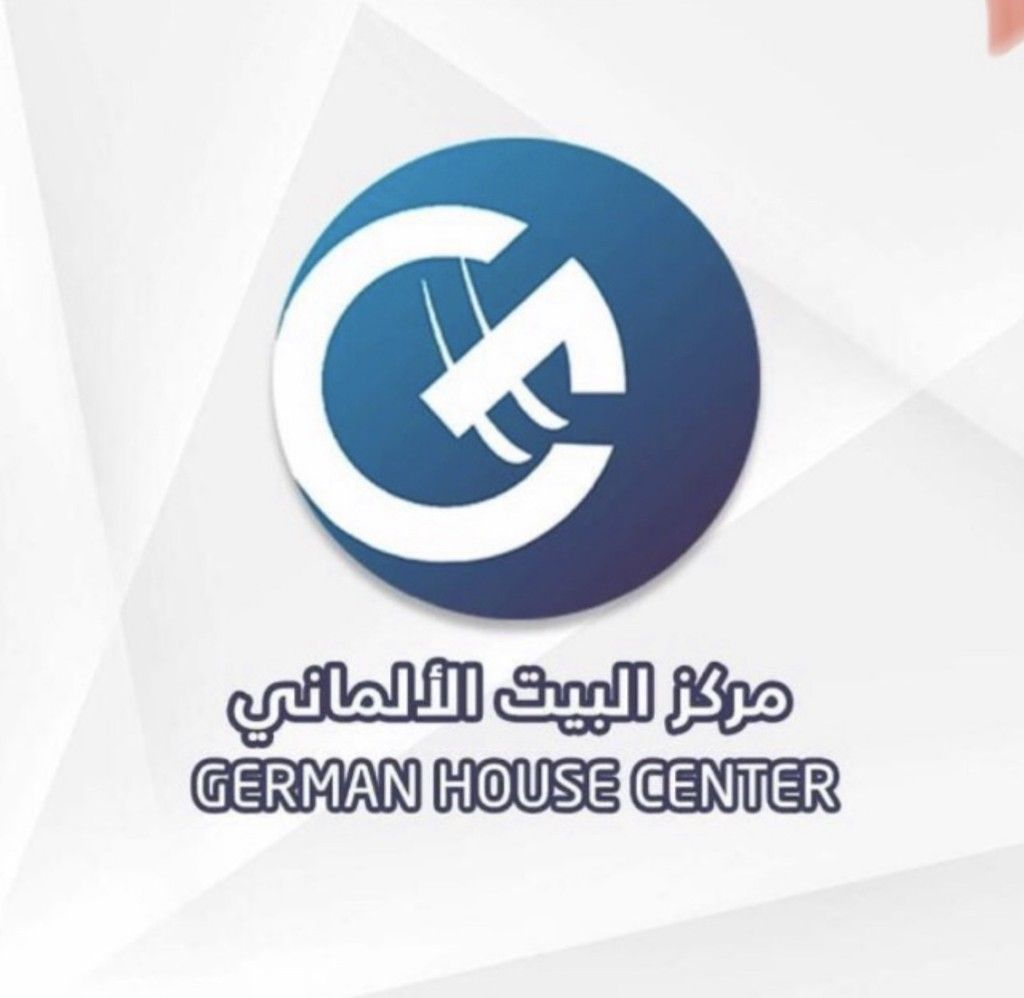 مركز البيت الألماني لمكافحة الحشرات والتنظيف