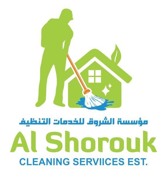 مؤسسة الشروق للخدمات التنظيف