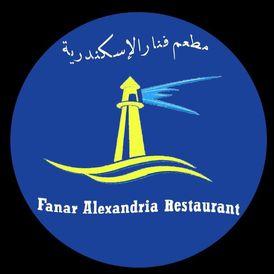 Fanar Alexandria Restaurant