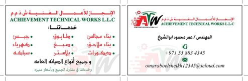 To solve the problems of all construction, maintenance and restoration
