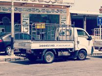 Abu Abdullah for delivery and transportation inside Bahrain