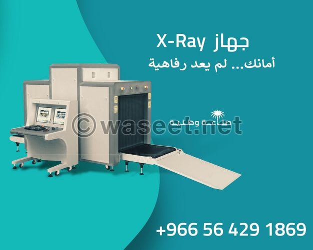 اجهزةتفتيش الحقائب وبوابات امنية بالمطارx-ray scanner