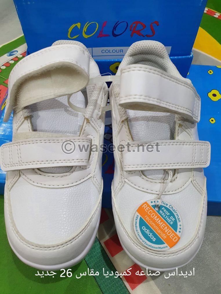 kids shoes 2