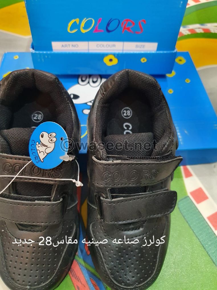 kids shoes 0