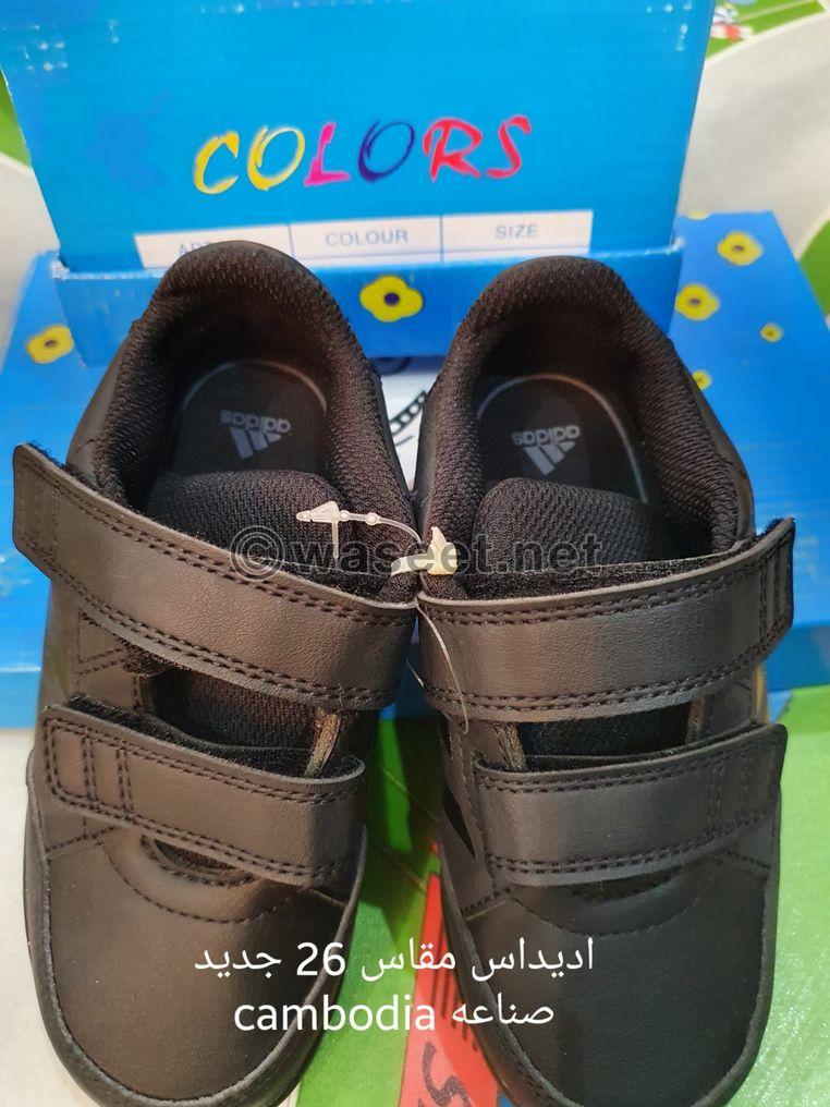 kids shoes 3