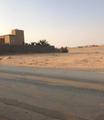 ارض بحي الغدير للبيع