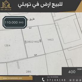 ارض سكنية للبيع في توبلي