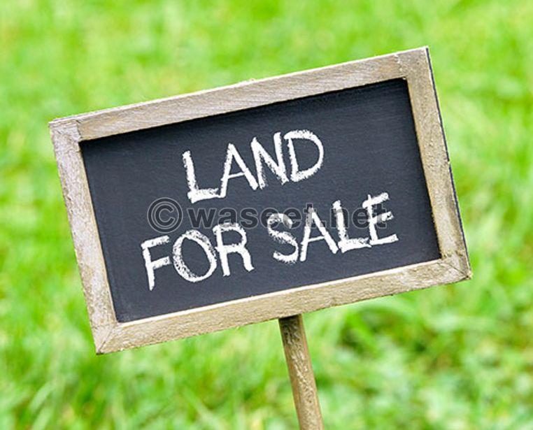 ارض للبيع في حالات
