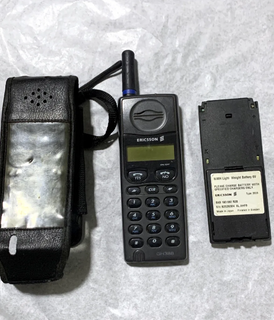Ericsson for sale