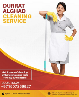 Special offers from Durrat Al Ghad Company