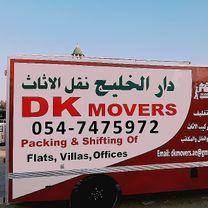 Best Company DarguleGulf Furniture Transfer