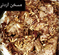 اكلات عربيه 1