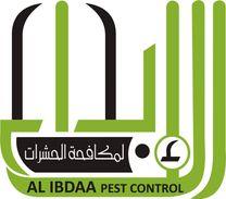 الإبداع لمكافحة الحشرات والتنظيفات...