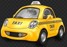 التاكسي الخاص في خدمتك