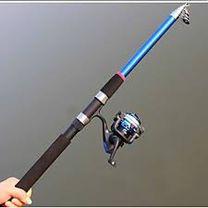 الجنيد لادوات الصيد