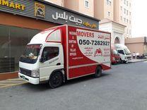 Gulf Transport Furniture