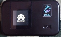 for sale Zain router