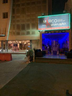 السالمية شارع حمد المبارك قطعة ٩ بجور قهوة ميلانو بعد الموايدعلى اليسار بجور الفخامة للشقق الفندقية