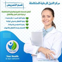 Medical Care Company Home Visits Nursing & Physiotherapy
