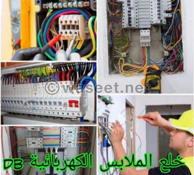 السباكة الكهربائية أي عمل