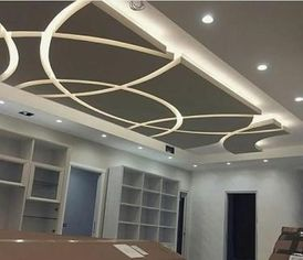 Al Shorouk for installing wallpaper and gypsum board works