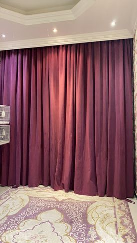 Curtain and carpet for sale