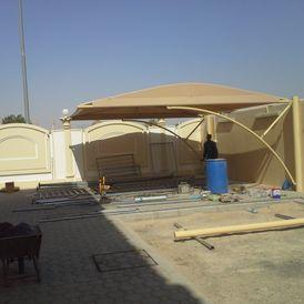 Al Faya For Umbrellas & Tents 2