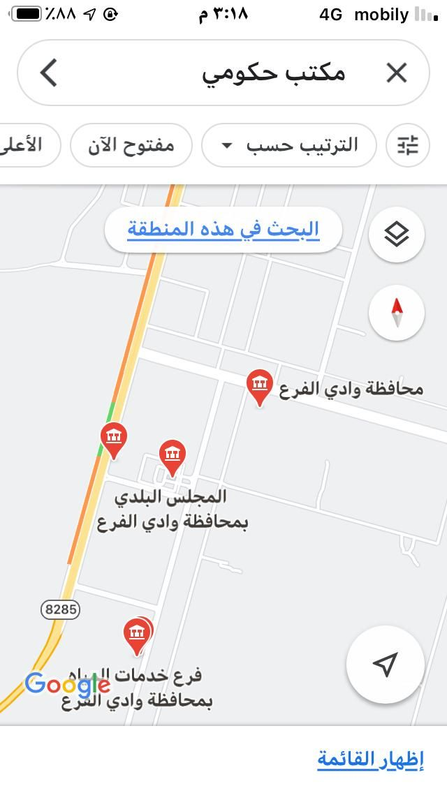 المدينة المنورة، وادي الفرع، مخطط ريع ملح السكني رقم٩١٩ الواقعة على الخط السريع
