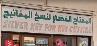 Keys and locks works and their maintenance 15