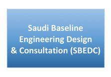 المكتب السعودي للاستشارات الهندسية...