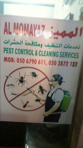 Premium Pest Control & Building Cleaning