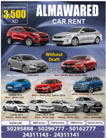 Almawared car rent