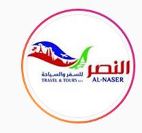 النصر للرحلات والسياحه