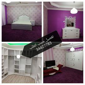 Bahraini industry bedroom custom-made