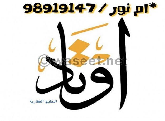 قسيمة بعبد الله المبارك للبدل مع موقع بغرب عبد الله مبارك