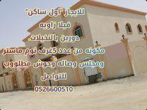 first resident for rent in Al Nakhilat
