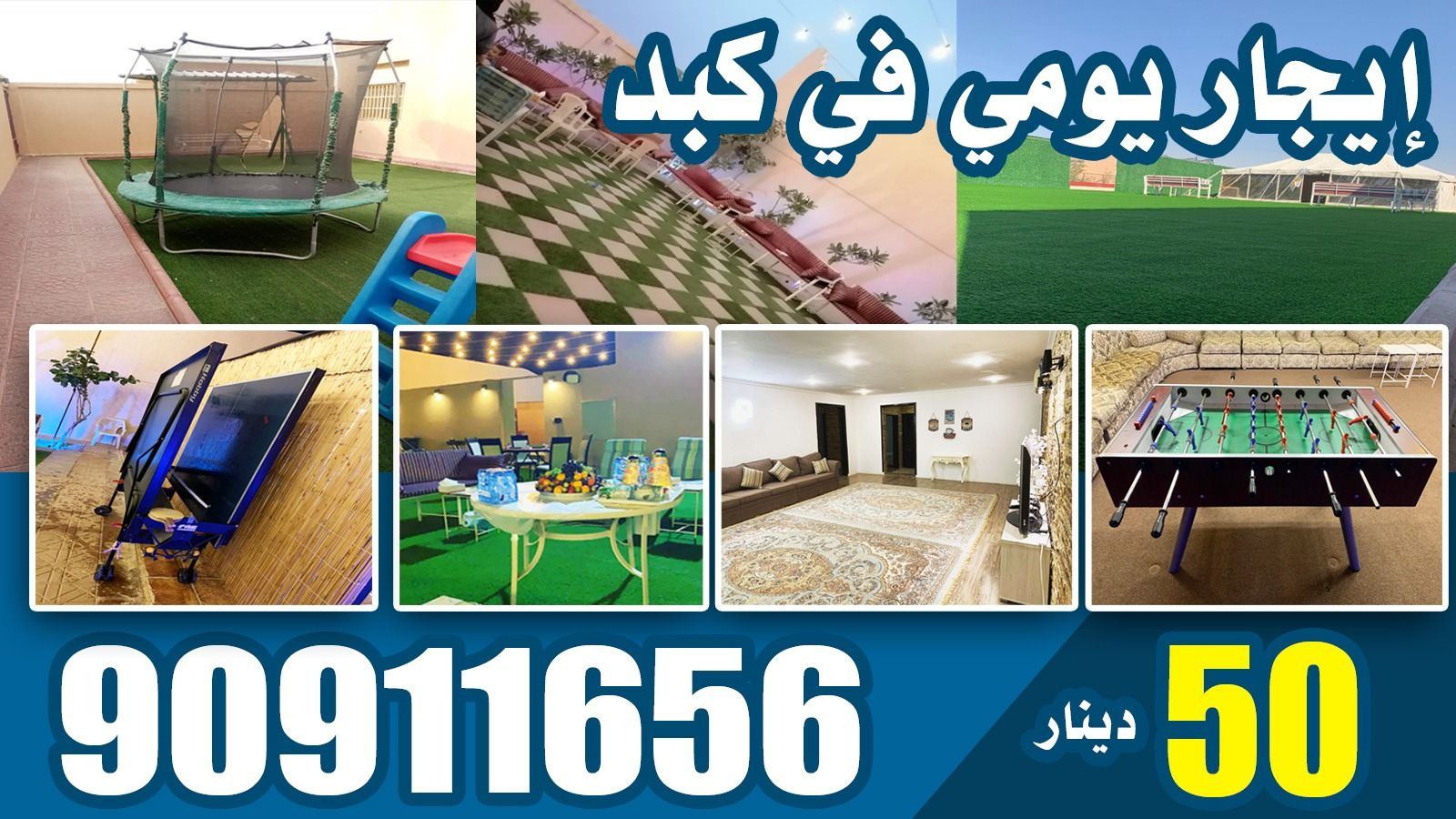 Daily rent in Kbad