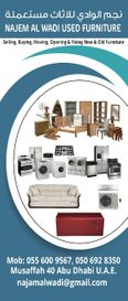 Buy and sell furniture at the best prices 2